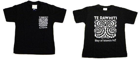 Tshirts - Te Rawhiti Logo